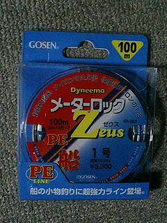 image/choei-2005-11-25T21:20:31-1.jpg